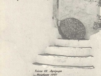 1997-11 - Περιοδικό Ρυθμοί